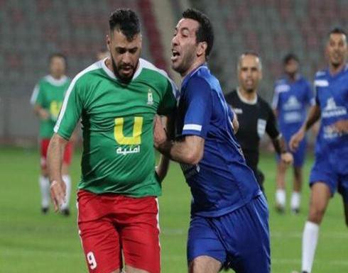 نجوم العرب يتألقون في مباراة وداع فادي لافي
