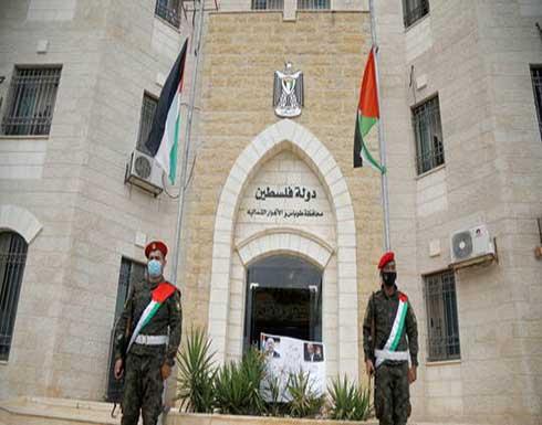 """الرئاسة الفلسطينية تدين """"جريمة جنين"""": استمرار الانتهاكات الإسرائيلية سيؤدي إلى انفجار"""