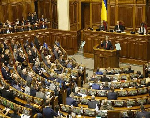 البرلمان الأوكراني يصادق على فرض الأحكام العرفية لمدة 30 يوما
