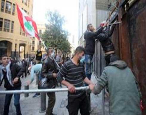 شاهد : محتجون يقتحمون مبنى وزارة الاقتصاد في بيروت
