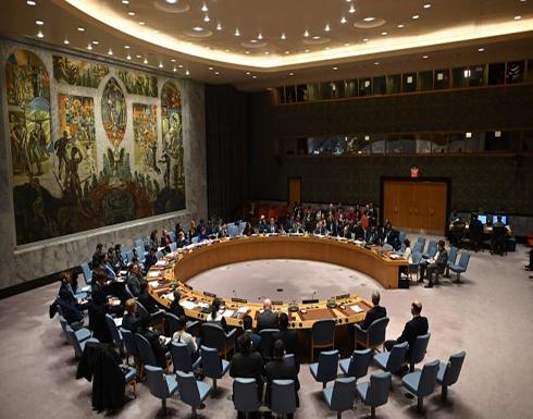 بريطانيا وفرنسا وألمانيا: إعفاء إيران من عقوبات الأمم المتحدة مستمر بعد 20 سبتمبر
