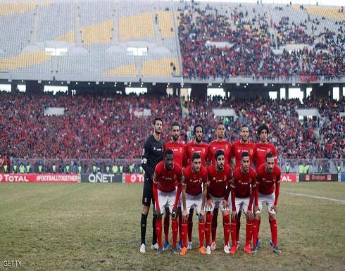 سقوط مدو للأهلي المصري في دوري أبطال أفريقيا