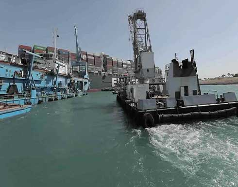 """محكمة مصرية تقرر استمرار حجز سفينة """"إيفر غيفن"""""""