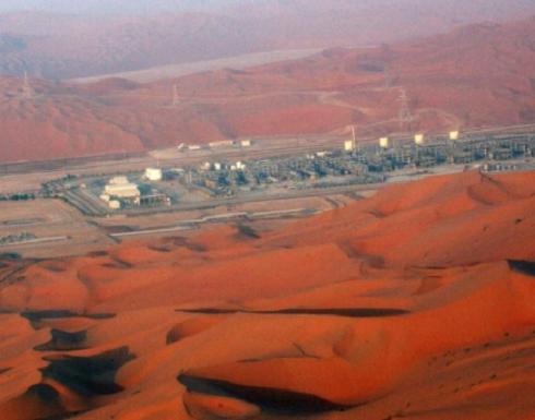 النفط يتماسك بفضل تراجع الإنتاج السعودية والعقوبات على إيران