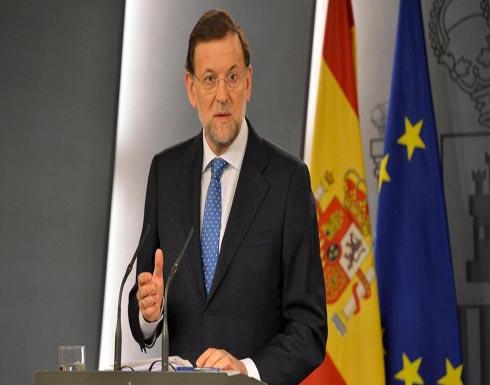 مدريد تلوح بفرض حكم مباشر على كتالونيا