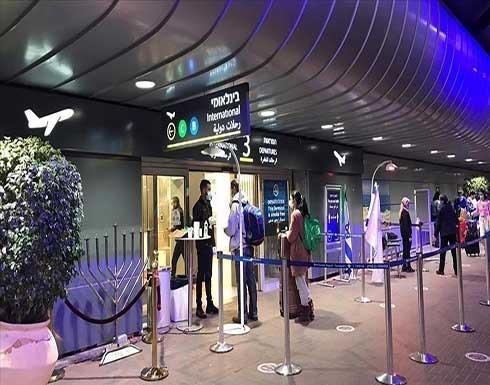 بنغلاديش تحذر مواطنيها من السفر إلى إسرائيل