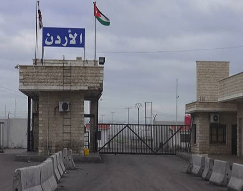 21 ألف سوري عادوا عبر معبر نصيب – جابر