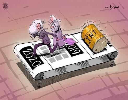 سوريا.. الفرار من موت إلى آخر