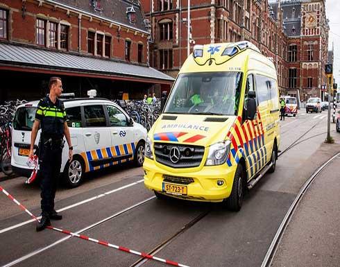 قتيل و4 جرحى في هجمات طعن بأمستردام واعتقال مشتبه به