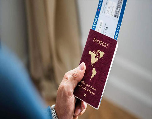 لمحبي السفر.. هذا الموقع يحدد الدول التي يمكنكم دخولها بدون تأشيرة