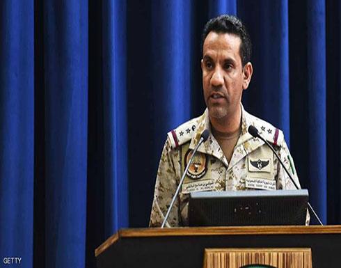 التحالف يدمّر مسيرة أطلقها الحوثي باتجاه السعودية