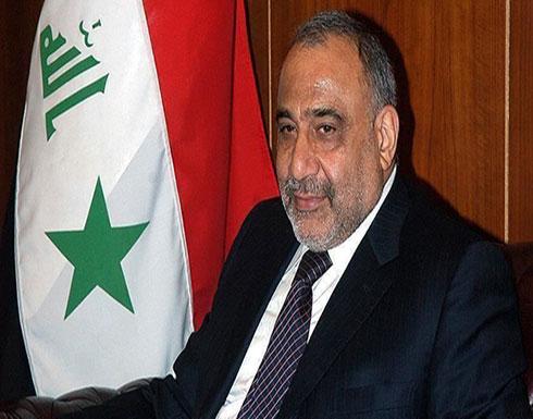 عبد المهدي: نحن مع أي جهد يخدم استقرار المنطقة والعالم