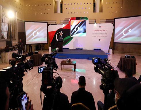 ليبيا : وداعاً باشاغا وامرأة للخارجية.. هل تصح تسريبات الحكومة؟