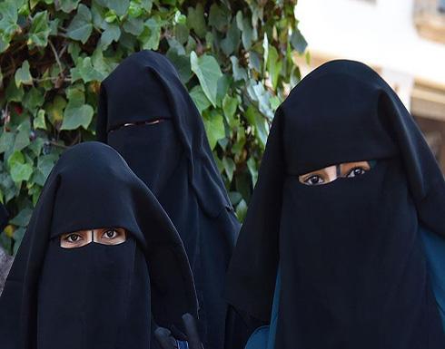 """زعيمة حزب أسترالي تقترح حظر """"البرقع"""""""