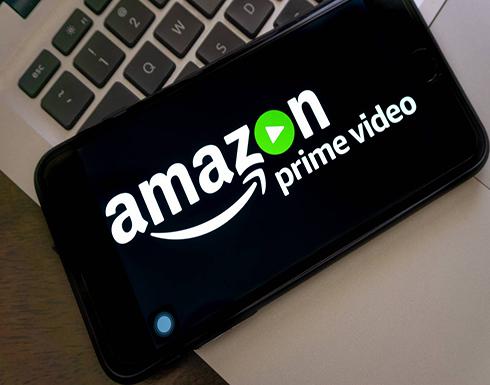 «Prime Video» من أمازون يعود إلى متجر التطبيقات