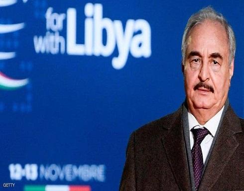 """قمة برلين.. قائد الجيش الليبي """"مستعد"""" للمشاركة"""