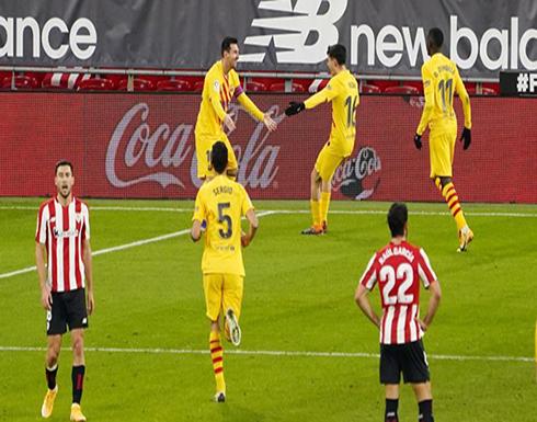 بالصور.. برشلونة يقتنص انتصارا ثمينا من أنياب بيلباو بثلاثية