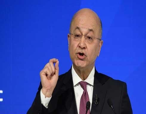 برهم صالح: يجب وقف أعمال التخريب التي تستهدف خطوط الطاقة