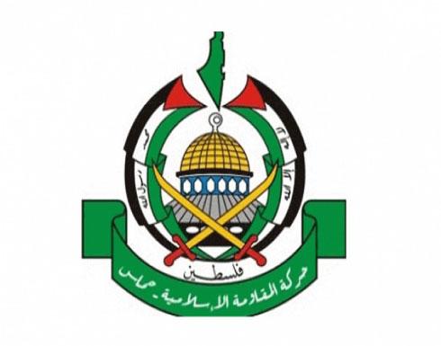 """""""حماس"""": نشيد بموقف """"فتح"""" الرافض لمشروع قرار أمريكي يدين حركتنا"""