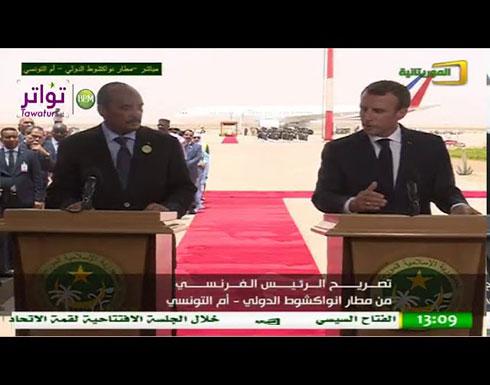 مؤتمر صحفي مشترك بين الرئيس الموريتاني والرئيس الفرنسي في مطار ام التونسي الدولي