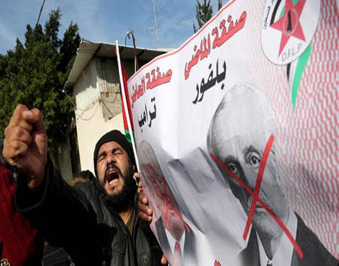 """صفقة القرن.. حركة فتح في حالة """"استنفار تام"""" وتحذر من """"طعنة في الظهر"""""""