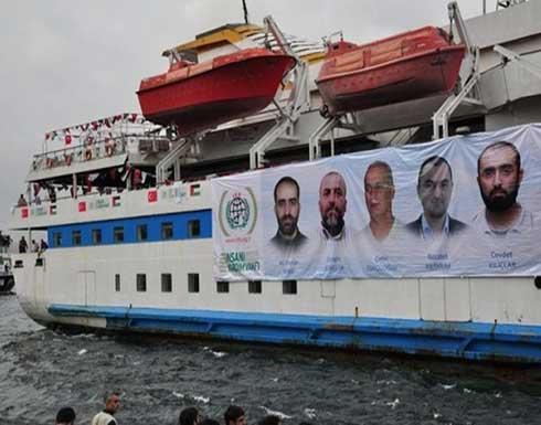 """11 عاما على جريمة الاحتلال بحق سفينة """"مافي مرمرة"""" (شاهد)"""
