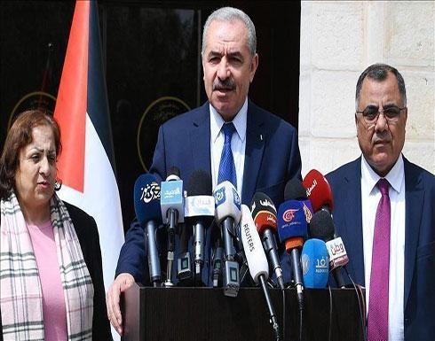رئيس الوزراء الفلسطيني يهدد بسحب الاعتراف بإسرائيل