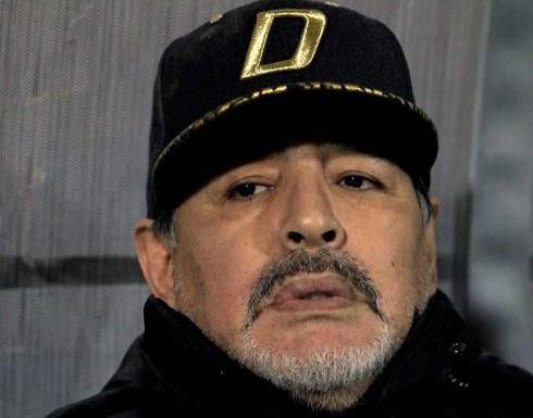 بعد تشريح جثته... تقرير طبي يحسم طريقة وفاة مارادونا