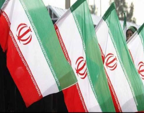 """""""فضيحة إيرانية"""" مع ترقب بدء العقوبات الأميركية"""