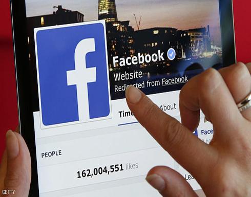 10 سنوات سجنا للص كشفه فيسبوك