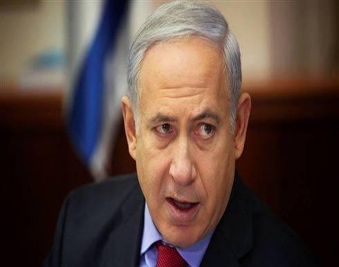 نتانياهو يحذر إيران: لا تختبروا عزيمة إسرائيل