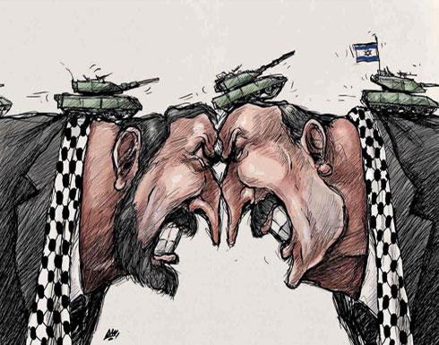 الانقسام الفلسطيني