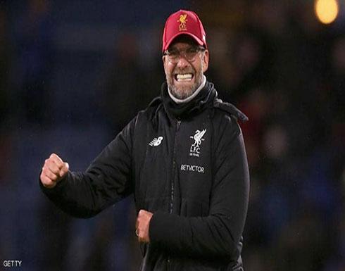 مدرب ليفربول يعترف: الوضع تغير الآن