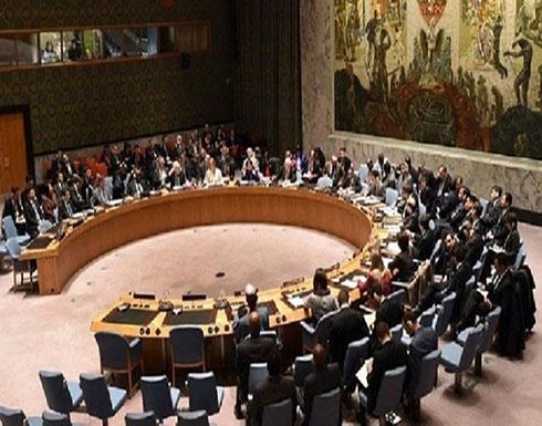 طهران تتوعد واشنطن في مجلس الأمن