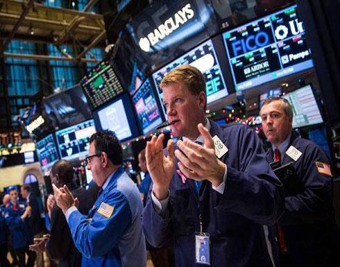 الأسهم الأمريكية ترتفع في بداية التعاملات بعد خسائر فادحة أمس