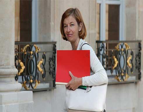 وزيرة الجيوش الفرنسية تعلن إنهاء بلادها عمليات الإجلاء من أفغانستان