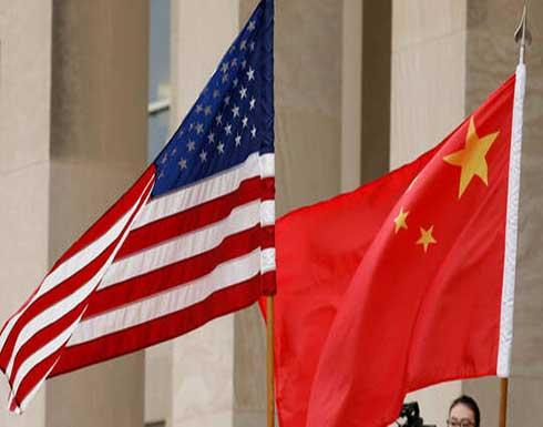"""الصين تحذر الولايات المتحدة من """"عواقب وخيمة"""" إثر هبوط طائرة عسكرية أمريكية في تايوان"""