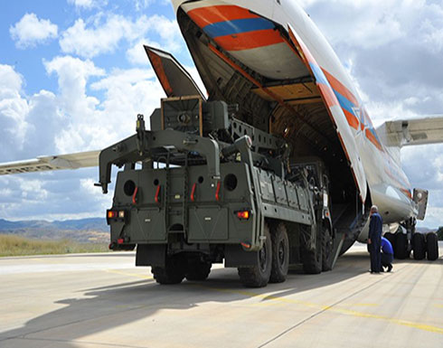 """استمرار وصول """"أس400"""" إلى أنقرة وترامب يقرر فرض العقوبات"""