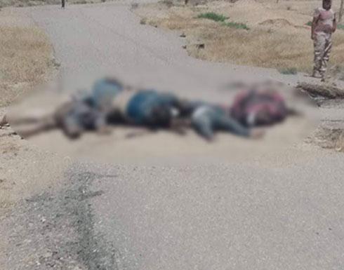"""العراق.. العثور على جثث """"محتملة"""" للمختطفين عند داعش"""