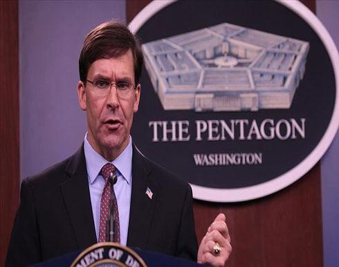 مارك إسبر: واشنطن ملتزمة بتدريب ودعم القوات العراقية