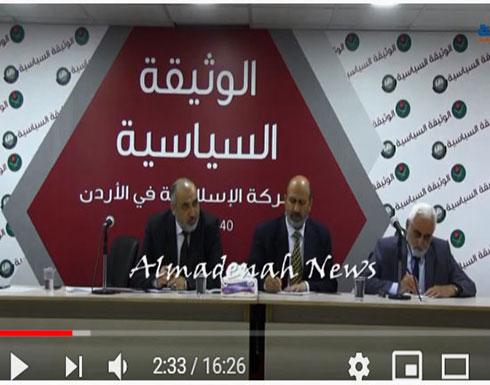 شاهد  : تسجيل للمؤتمر الصحفي الذي عقدته الحركة الاسلامية لاعلان وثيقتها السياسية