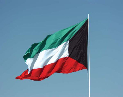 استقالة الحكومة الكويتية