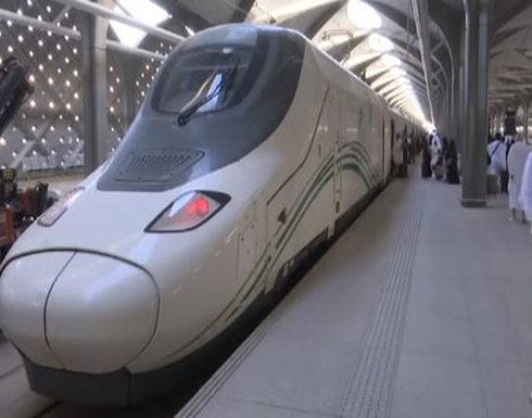 شاهد: حجاج يسافرون بالقطار السريع من المدينة إلى مكة لأول مرّة