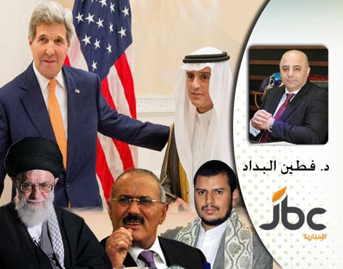 اللعب على المكشوف في اليمن