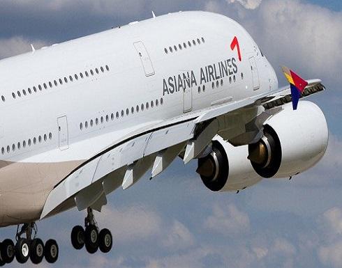 """""""هيونداي للتنمية"""" تشتري حصة بقيمة 2.2 مليار دولار في طيران """"آسيانا"""""""