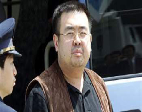 ماليزيا تقر بمقتل الأخ غير الشقيق لرئيس كوريا الشمالية على أراضيها