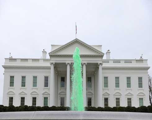 البيت الأبيض : الولايات المتحدة لا تزال منخرطة في المناقشات الإيرانية