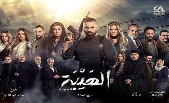 «الهيبة 3».. صادق الصباح يصدم جمهور نادين نسيب ونيكول سابا
