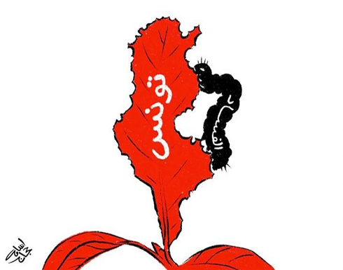 تونس والفساد…