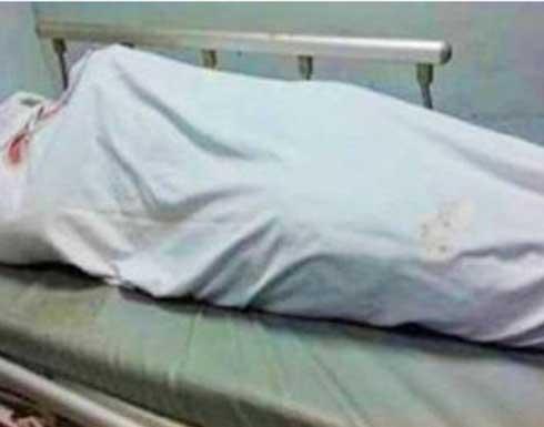 مصرية تقتل شاب بعدة طعنات داخل منزلها بعين شمس